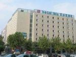 Hotel Ibis Zhenjiang